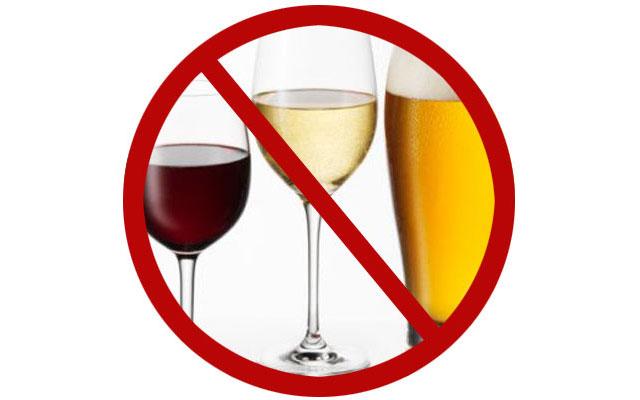 Запрещено употреблять алкогольные напитки