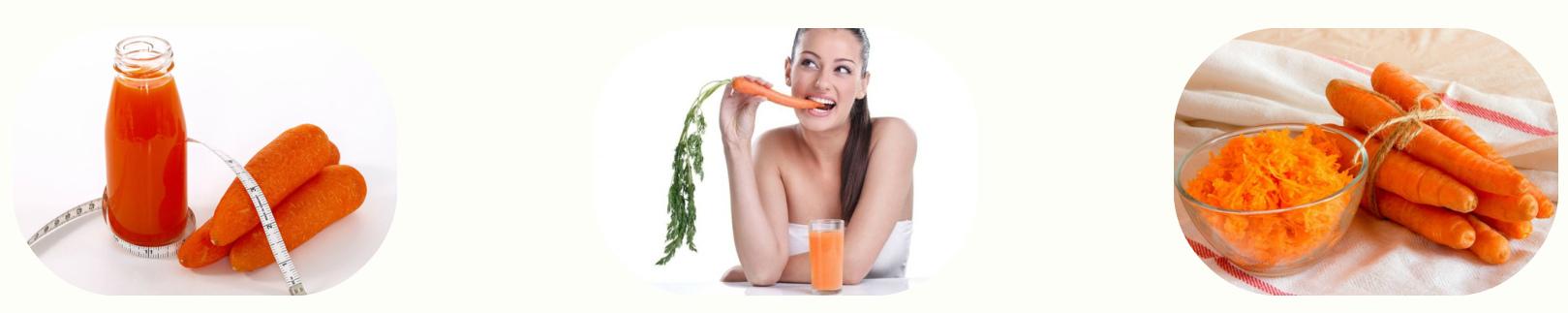 Приготовление моркови