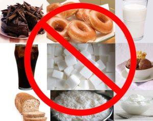 Исключить сладости, содержащие быстрые углеводы