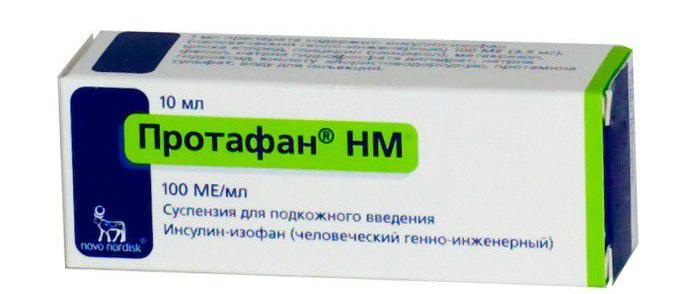 Протафан НМ