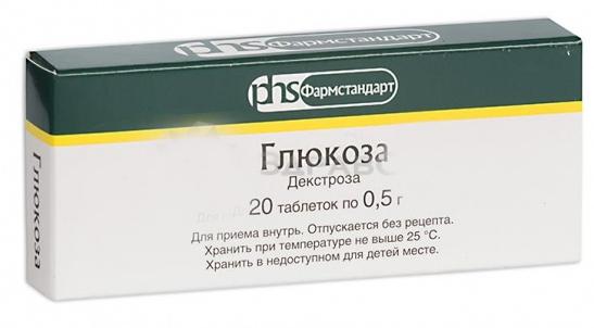 Приём таблетированной глюкозы
