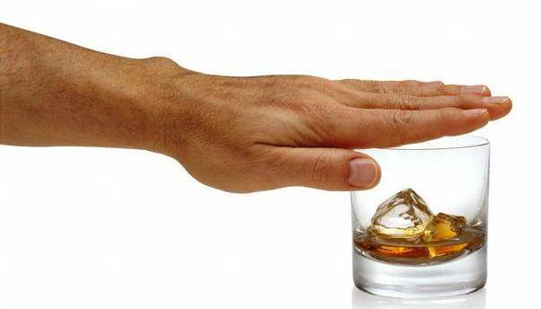 Не стоит пить спиртное